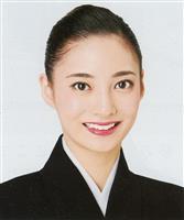 星蘭ひとみ、宝塚現役生として26年ぶり連続ドラマ出演