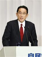 【総裁選ドキュメント】岸田氏「これまでの人生、失敗を繰り返してきた」