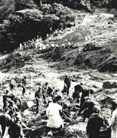 50年前の六甲山麓の豪雨記録を後世へ デジタルアーカイブ開設
