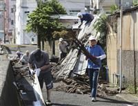 台風10号、各地に暴風の爪痕 避難住民「眠れなかった」