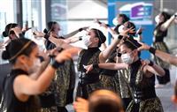 ダンス部選手権開催 ウィズコロナの部活動のあり方問う