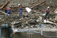 台風10号で安否不明の4人捜索 商業施設、新幹線は再開