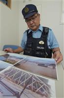【紀伊半島豪雨9年】定年後も「災害の恐怖伝えたい」           和歌山・御坊署…