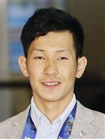 スノボ五輪銅メダル 平岡卓被告に懲役2年6月求刑