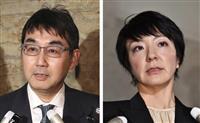 「お金は克行被告に決定権」会計担当スタッフ証言 河井夫妻公判
