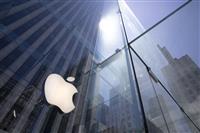 5G「iPhone」新モデル、15日に発表会 米アップル