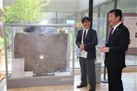 旧日本海軍の戦闘機「雷電」 歴史伝える貴重部品を公開 神奈川・座間