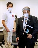 「大阪の魅力、世界中に発信」万博開催で地方創生相