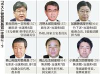 【総裁選】「ポスト菅」も焦点 後任の官房長官…萩生田、河野、加藤、森山氏ら浮上