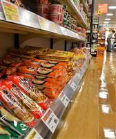 「巣ごもり消費」マルタイ好調 九州外でも人気、主力の棒ラーメンなど急伸 福岡