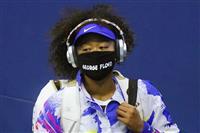 大坂が5枚目の抗議マスク 準々決勝はミネソタのフロイドさん