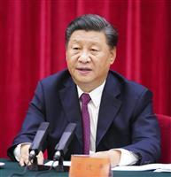 EUと中国、14日にオンライン首脳会談