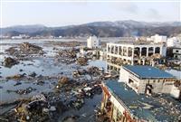 町づくりや生活再建課題 東日本大震災9年半