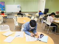 【不登校 居場所を探して】(2)もう誰も信じられない いじめ・体調・勉強…遠のく学校