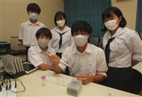 コミヤマスミレ新分類提唱 小野高校生物部、コンテストで表彰 兵庫