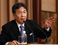 枝野氏を午後選出 合流新党代表選 党名も投票で決定