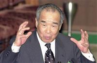 村上正邦・元自民党参院議員会長が死去