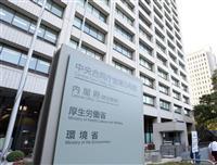 入院勧告見直し、10月目標 軽症者の宿泊療養を徹底