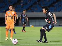 【サッカー通信】J1川崎の中村、復帰戦いきなりゴール けが、コロナ乗り越え息子も絶賛「…