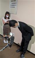 虚偽申告の福岡市議が謝罪 市議会出席「覚えてない」弁明