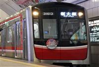 大阪メトロ御堂筋線の電車と接触、死亡 13歳少年か