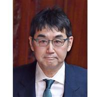 前法相の4度目保釈請求却下 不服と抗告 東京地裁