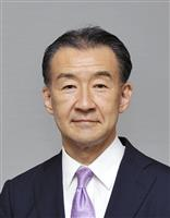 駐ジブチ大使に海自出身の大塚氏