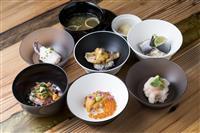 【和食伝導 金沢から世界へ】「不易流行の思い示す小椀鮨」