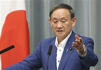 菅官房長官、消費増税発言は「10年くらい先のこと」