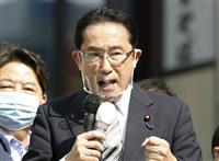 【総裁選ドキュメント】岸田氏、消費税増税「先の時代に必要なら考える」