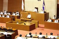 コロナ対策5万円助成で「迷走」 福岡県、時期や対象店など見直し 知事、県議会で謝罪