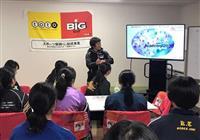 【リオの宿題・サクラセブンズ戦士のいま(5)】兼松由香(38)「五輪に出たからオリンピ…