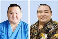 白鵬、鶴竜の両横綱が休場 大相撲秋場所取組編成会議