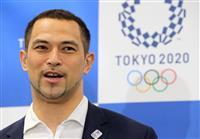 「高い見識有する」 菅官房長官が室伏新スポーツ庁長官を評価