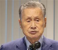 森組織委会長「大変うれしい」 室伏氏の長官就任歓迎