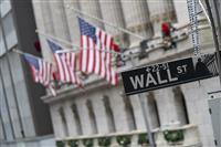 NY株反落、405ドル安 再びIT株に売り