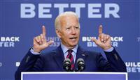 米大統領選干渉でウクライナ議員ら4人に制裁 バイデン氏誹謗