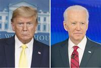 米中枢同時テロ19年 トランプ、バイデン両氏が激戦州の墜落現場へ 大統領選を意識