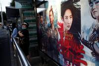 中国が「ムーラン」拒否に反発 主役女優に「あっぱれ」