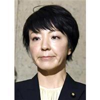 案里議員の事務所閉鎖へ 地元広島、活動拠点失う