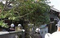 和歌山で民家火災1人死亡