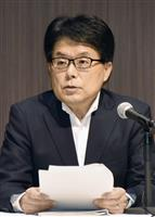 「郵政民営化に陣頭指揮」 増田社長、西川氏に敬意