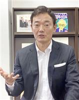 育鵬社版採択問題「首長は教育委員の人選でリーダーシップを」 中田宏・前横浜市長