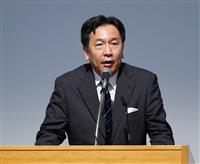 立民・枝野氏、消費税増税「論外」 衆院選の争点化には消極姿勢
