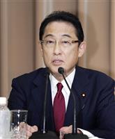 【総裁選ドキュメント】公開討論会 岸田氏「自由に発言できることに気付いた」