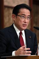 【総裁選公開討論会詳報】(12)岸田氏「中国はしたたかにコントロールしなければいけない…