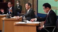 【総裁選公開討論会詳報】(14)石破氏「東京と平壌に連絡事務所を」 拉致問題解決に向け