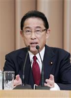 【総裁選公開討論会詳報】(15)岸田氏「女性活躍のためには社会自体が変わらなければ」