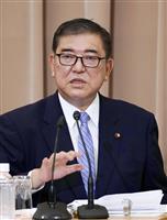 【総裁選公開討論会詳報】(16)石破氏「東京一極集中改めるには地方任せが必要」