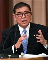 【総裁選ドキュメント】石破氏、演説で触れる自治体数を修正 北方領土分追加 1718→1…